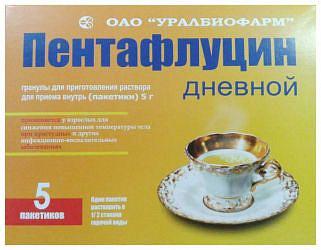 Пентафлуцин дневной 5г 5 шт. гранулы для приготовления раствора для внутреннего применения
