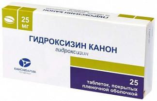 Гидроксизин канон 25мг 25 шт. таблетки покрытые пленочной оболочкой