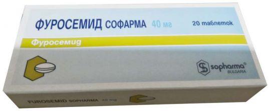 Фуросемид софарма 40мг 20 шт. таблетки, фото №1