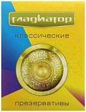 Гладиатор презервативы классические 3 шт.