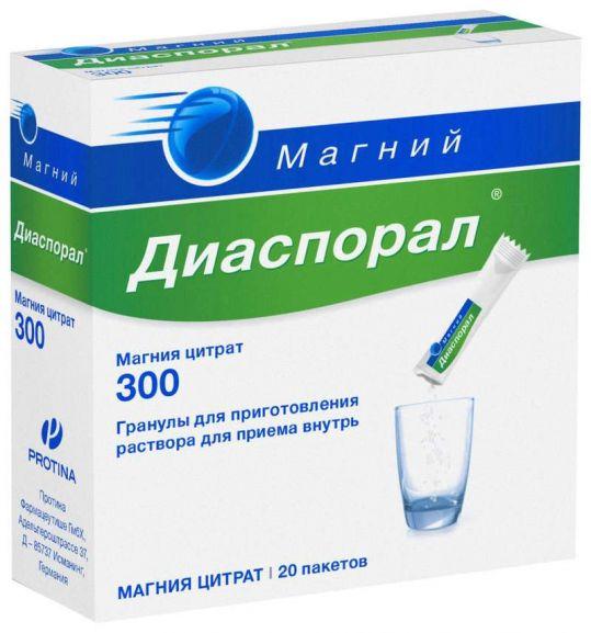 Магний-диаспорал 300 5г 20 шт. гранулы для приготовления раствора, фото №1