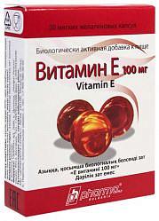 Витамин е капсулы 100мг 30 шт.
