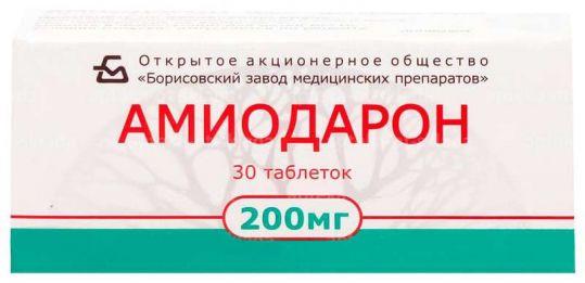 Амиодарон 200мг 30 шт. таблетки, фото №1