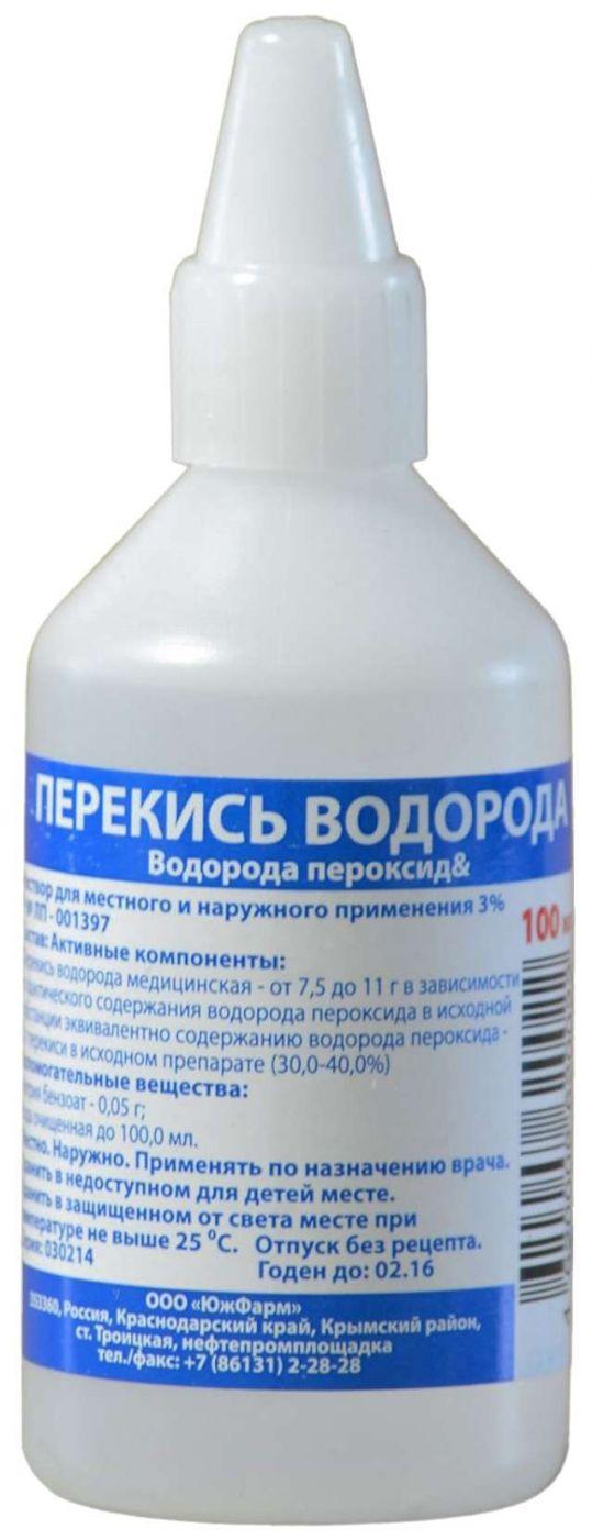 Перекись водорода 3% 100мл раствор для местного и наружного применения флакон п/э ндс 10%, фото №1
