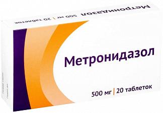 Метронидазол 500мг 20 шт. таблетки