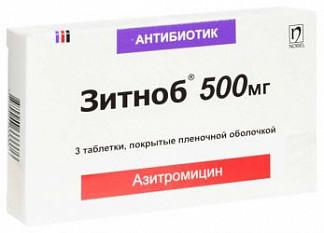 Зитноб 500мг 3 шт. таблетки покрытые пленочной оболочкой нобел илач санайи ве тиджарет а.ш.