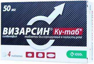 Визарсин ку-таб 50мг 4 шт. таблетки диспергируемые