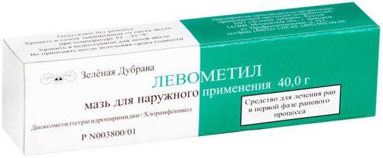 Левометил 40г мазь для наружного применения, фото №1