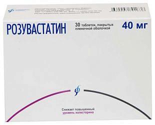 Розувастатин 40мг 30 шт. таблетки покрытые пленочной оболочкой