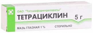 Тетрациклин 1% 5г мазь глазная татхимфарм