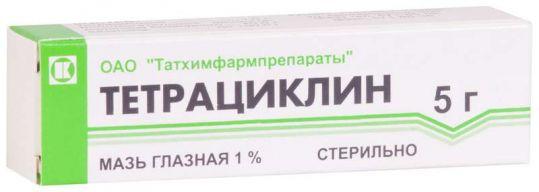 Тетрациклин 1% 5г мазь глазная татхимфарм, фото №1