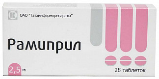 Рамиприл 2,5мг 28 шт. таблетки татхимфарм