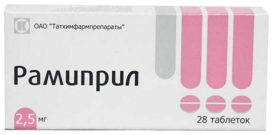 Рамиприл 2,5мг 28 шт. таблетки татхимфарм, фото №1
