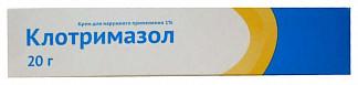 Клотримазол 1% 20г крем для наружного применения