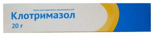 Клотримазол 1% 20г крем для наружного применения, фото №1