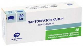 Пантопразол канон 20мг 28 шт. таблетки покрытые кишечнорастворимой оболочкой