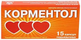 Корментол 100мг 15 шт. капсулы подъязычные