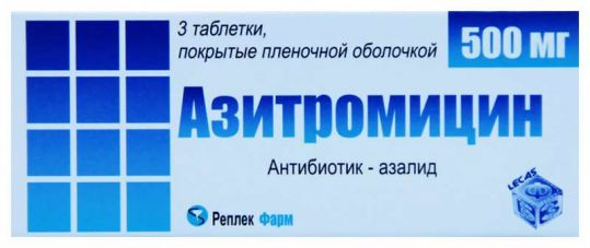 Азитромицин 500мг 3 шт. таблетки покрытые пленочной оболочкой, фото №1
