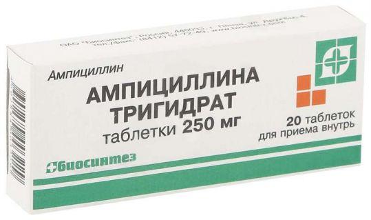 Ампициллина тригидрат 250мг 20 шт. таблетки, фото №1