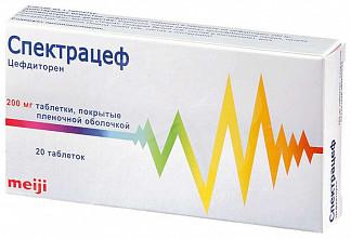 Спектрацеф 200мг 20 шт. таблетки покрытые пленочной оболочкой