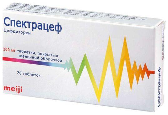 Спектрацеф 200мг 20 шт. таблетки покрытые пленочной оболочкой, фото №1