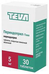 Периндоприл-тева 5мг 30 шт. таблетки покрытые пленочной оболочкой