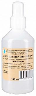 Хлоргексидина биглюконат 0,05% 100мл раствор для местного и наружного применения пластик