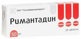 Римантадин 50мг 20 шт. таблетки татхимфарм