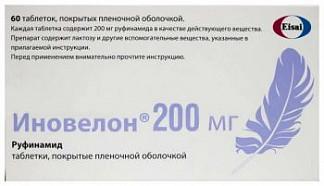 Иновелон 0,2г 60 шт. таблетки покрытые пленочной оболочкой