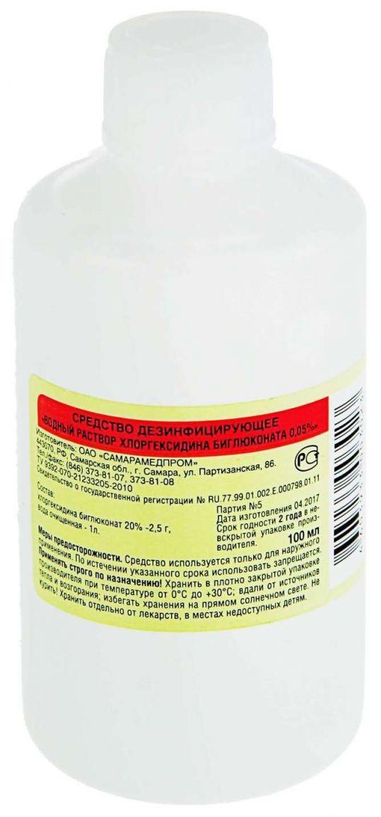 Хлоргексидина биглюконат 0,05% 100мл раствор дез. средство (20%), фото №1