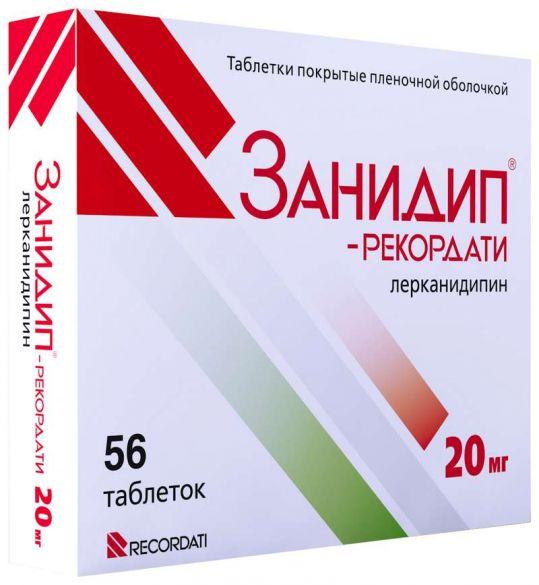 Занидип рекордати 20мг 56 шт. таблетки покрытые пленочной оболочкой recordati industria chimica & farmaceuti, фото №1