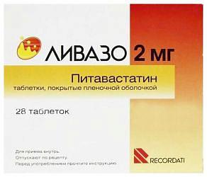 Ливазо 2мг 28 шт. таблетки покрытые пленочной оболочкой