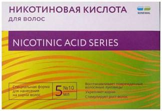 Никотиновая кислота для волос цена