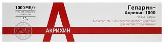 Гепарин-акрихин 1000 1000ме/г 50г гель для наружного применения