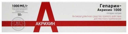 Гепарин-акрихин 1000 1000ме/г 50г гель для наружного применения, фото №1