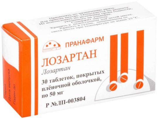 Лозартан 50мг 30 шт. таблетки покрытые пленочной оболочкой пранафарм, фото №1