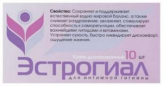 Эстрогиал крем для интимной гигиены дозированный 10 шт. альтфарм