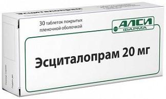 Эсциталопрам 20мг 30 шт. таблетки покрытые пленочной оболочкой