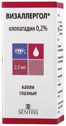 Визаллергол 0,2% 2,5мл капли глазные