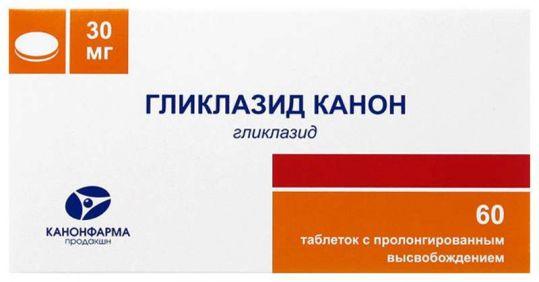 Гликлазид канон 60мг 30 шт. таблетки с пролонгированным высвобождением, фото №1