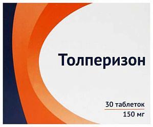 Толперизон 150мг 30 шт. таблетки покрытые пленочной оболочкой
