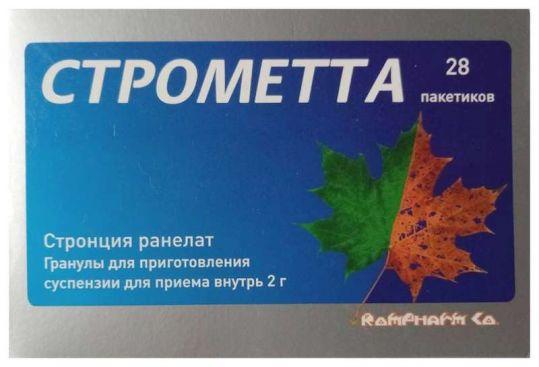 Строметта 2г 28 шт. гранулы для приготовления суспензии, фото №1