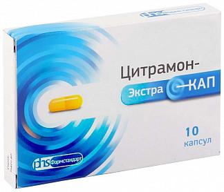 Цитрамон - экстракап 240 мг+27.45 мг+180 мг 10 шт. капсулы