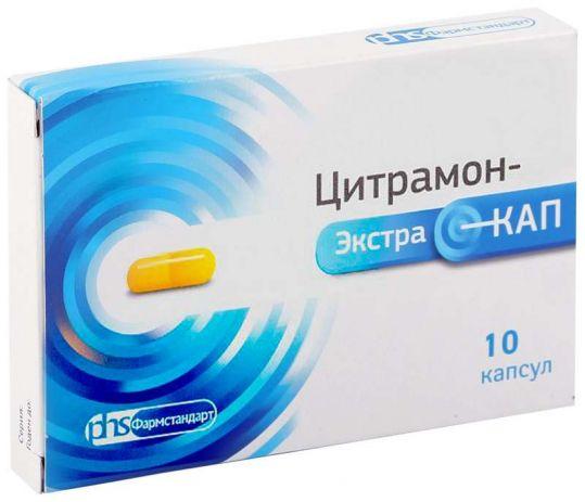 Цитрамон - экстракап 240 мг+27.45 мг+180 мг 10 шт. капсулы, фото №1