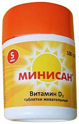 Минисан витамин д3 таблетки жевательные 5мкг 100 шт.