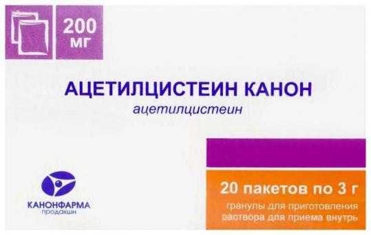 Ацетилцистеин канон 200мг 3г 20 шт. гранулы для приготовления раствора для приема внутрь, фото №1