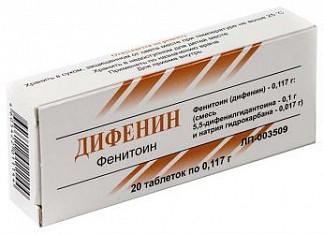 Дифенин 0,117г 20 шт. таблетки