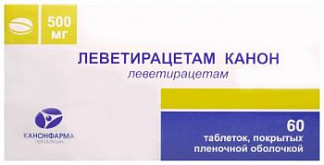 Леветирацетам канон 500мг 60 шт. таблетки покрытые пленочной оболочкой