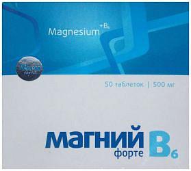 Магний в6 - форте таблетки 50 шт.