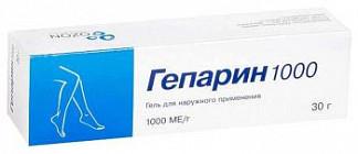 Гепарин 1000 30г гель для наружного применения